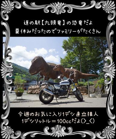 ape20160823a.jpg