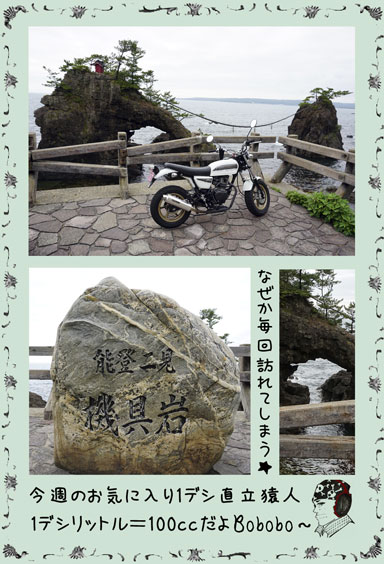 ape100cc62b.jpg